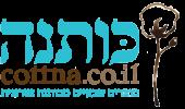 cottna_logo_0